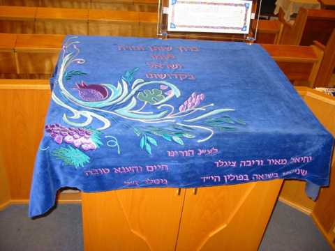 Bimah covers