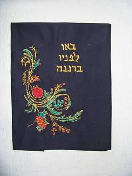 Siddur & Chumash covers