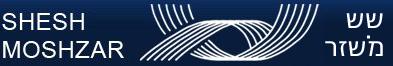 שש משזר Logo